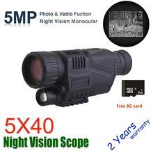 Монокулярный инфракрасный прибор ночного видения цифровой монокулярный