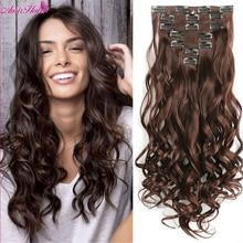 Женские синтетические волосы для наращивания Amir, накладные пряди из высокотемпературного волокна с 16 зажимами, 22 дюйма, черные, коричневые