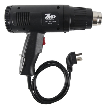 220V Heat Gun 2000W Industrial Electric Variable Temperature Advanced Electric Hot Air Gun Power Tool For Car Wrapping MX-720