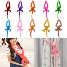 60cm Kawaii Long Arm Tail Monkey Stuffed Doll Plush Curtains Baby Sleeping Appease Animal Toys Car Decoration Valentine's Day Gi