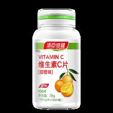 Китайские таблетки с витамином c 100 шт * 2 бутылка посылка