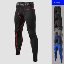 Мужские сетчатые Лоскутные дышащие быстросохнущие компрессионные трико для бега тренировочные штаны для йоги фитнеса спортзала спортивные высокоэластичные брюки