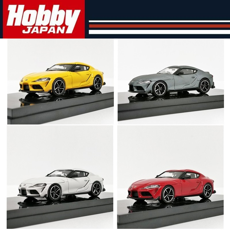 Hobby Japan 1:64 Toyota GR Supra A90 RZ Diecast Model Car