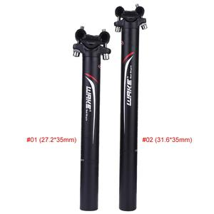 WAKE Road Bicycle Seatpost Bike Reduce Resistance Seatpost Double Nail Seat Tube Outdoor Bicycle Part