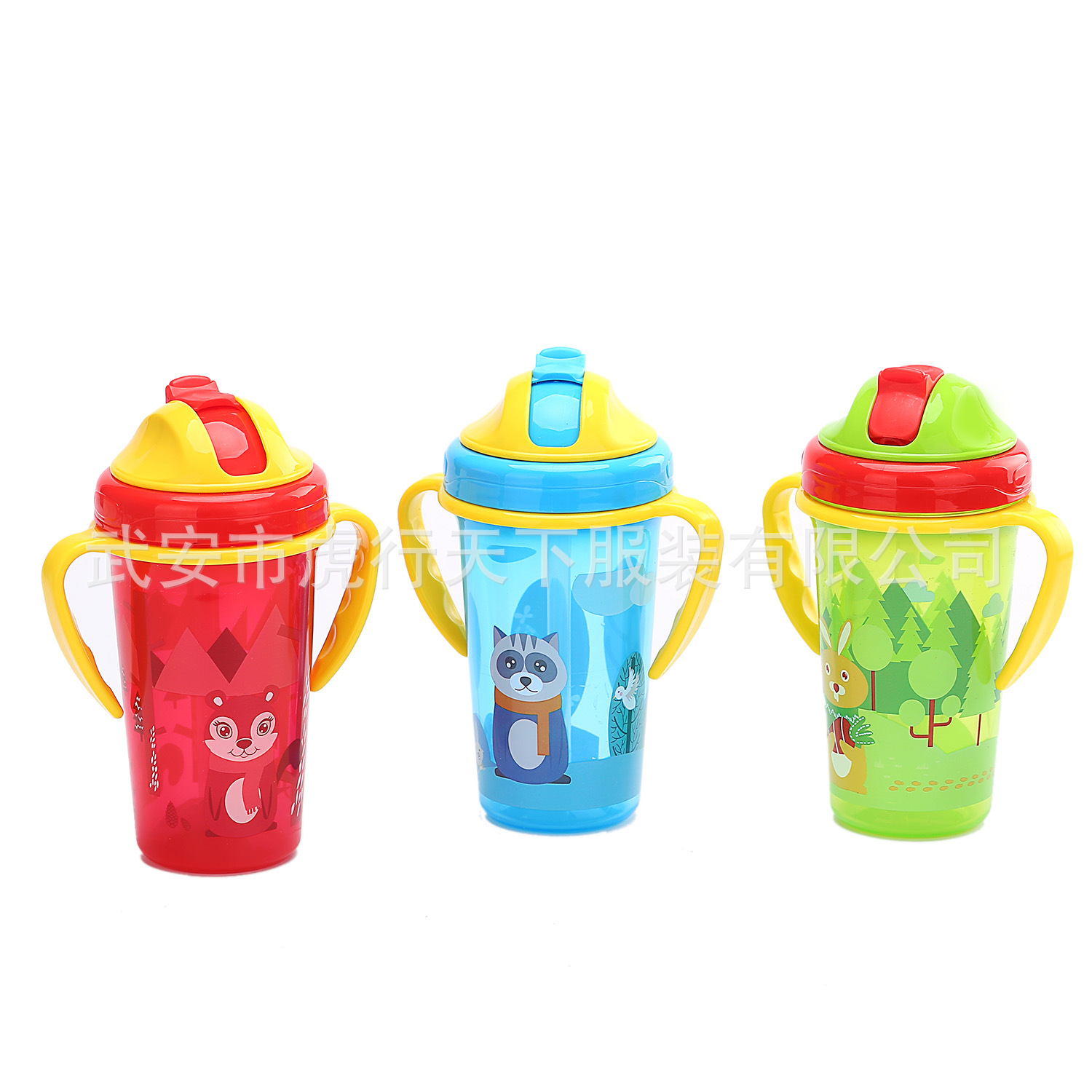 Ali Bunny With Handle Cup With Straw Infant Sippy Cup Baby Straw Kettle Training Pitcher 300 Ml