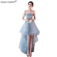 New Arrival High Low Tulle Siver Elegant Lace Applique Party Girl Quality Homecoming Dresses Cheap Under 50
