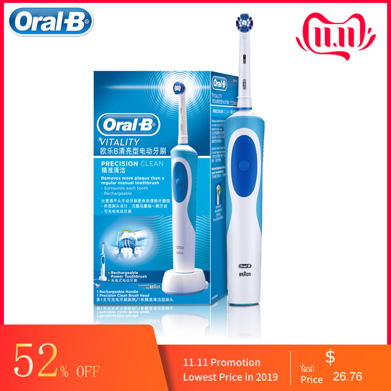 Oral B Vitality  Electric Toothbrush Daily Clean Oral Care Wholebody Waterproof  Inductive Charge Replacement Brush Head