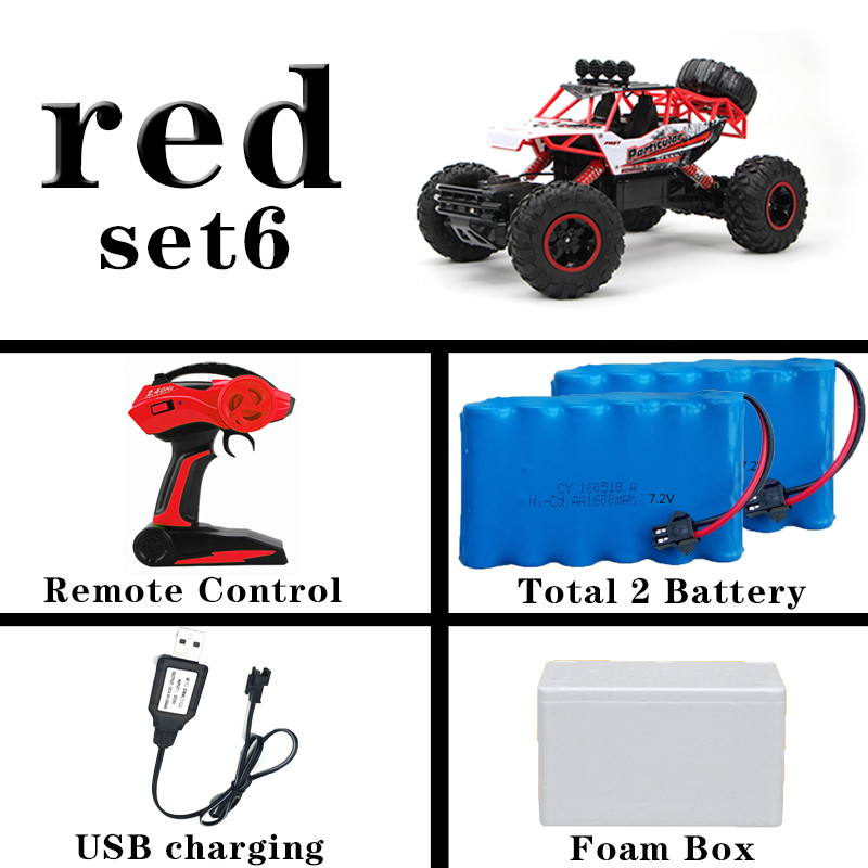 37cm red 2 battery