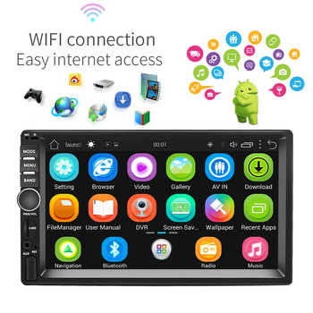 "AMPrime 2 Din Android Car Radio GPS Navigation 7\"" 2din Universal Car Stereo Audio Bluetooth Wifi USB No DVD Autoradio MP5 Player"