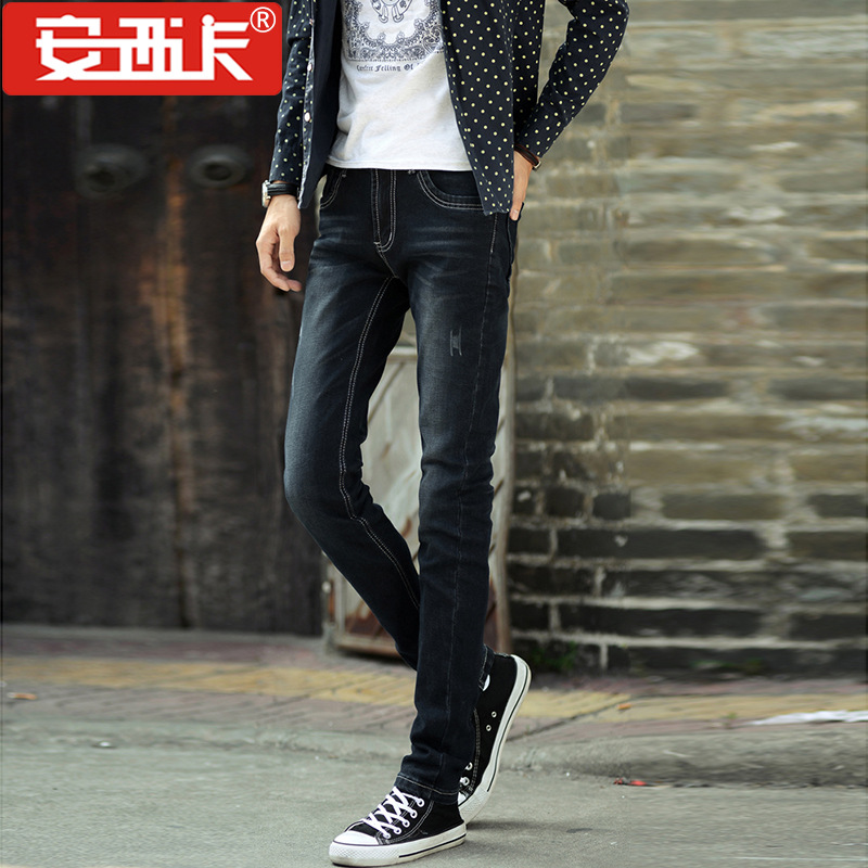 New Style Men Summer Fashion Bleaching Cowboy Trousers Korean-style Slim Fit Jeans Men's 812