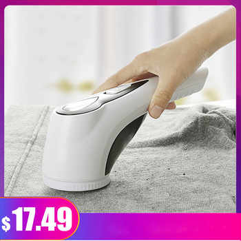Fimei M17 Electric Fabric Lint Remover Rechargeable Curtains Carpets Clothes Pilling Machine Fabric Razor Hair Ball Trimmer new - DISCOUNT ITEM  30% OFF All Category