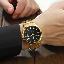 Мужские часы wwoor мужские золотые модные деловые кварцевые