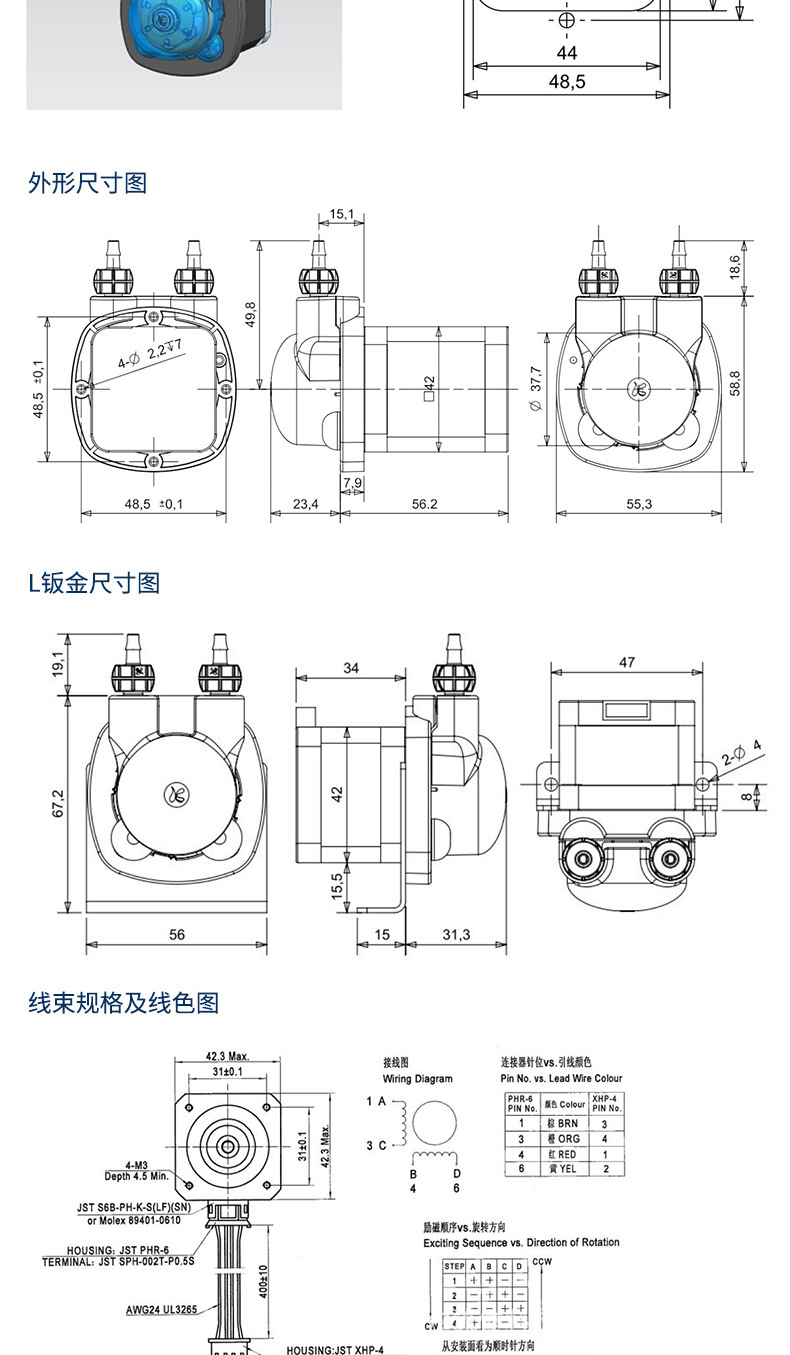 Micro bomba peristáltica 12v motor deslizante pequena