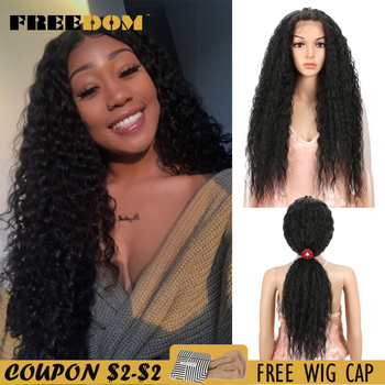 FREEDOM Curly Lace Front Wig Synthetic 360 Lace Frontal Wig Ombre Ponytail Wig For Black Women Heat Resistant American Fashion charming shaggy tacos curly fashion highlight heat resistant synthetic long ponytail for women
