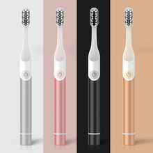 SEAGO 2 in 1 Electric Toothbrush Holder Sonic tooth brush Copper Metal Travel Cover Mount 2 minute auto-timer IPX7 Waterproof