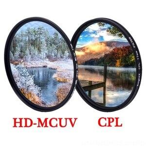 Image 1 - KnightX MCUV UV CPL polarizzatore Lens Filter 49 52 55 58 62 67 72 77 millimetri Per canon nikon d600 d80 luce d3300 18 200 accessori