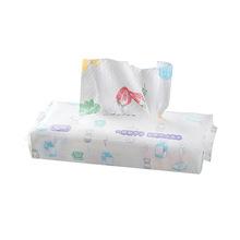 Włóknina ściereczka do czyszczenia ręcznik jednorazowy sprzątanie kuchni ręcznik ponownie użyty Lazy Kitchen Rag ekstrahowalna zmywalna ściereczka do naczyń tanie tanio CN (pochodzenie)