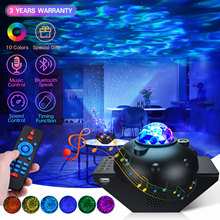 LED Star Night Light Galaxy Projector Led Light Star Music Projectors with Bluetooth Speaker Wave Party Night Wedding Lights