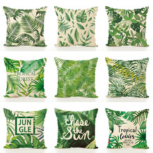Activity Flax Embrace Pillow Case 45*45 Green Tree Planting Leaf Flower Tropic Botany