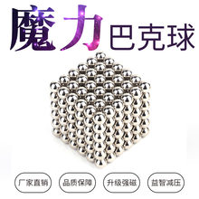 NdFeB Necklace Bracelets Health Care Strong Magnetic Ball 6mm7mm8mm 10mm Healthy Magnetic Balls(China)