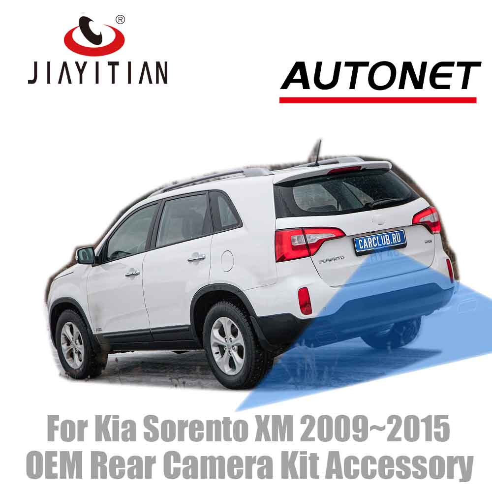 JIAYITIAN Cable For Kia Sorento XM 2009~2015 2011 For Oem Reverse Camera Power Accessory Kit 6V Camera To After Market Camera