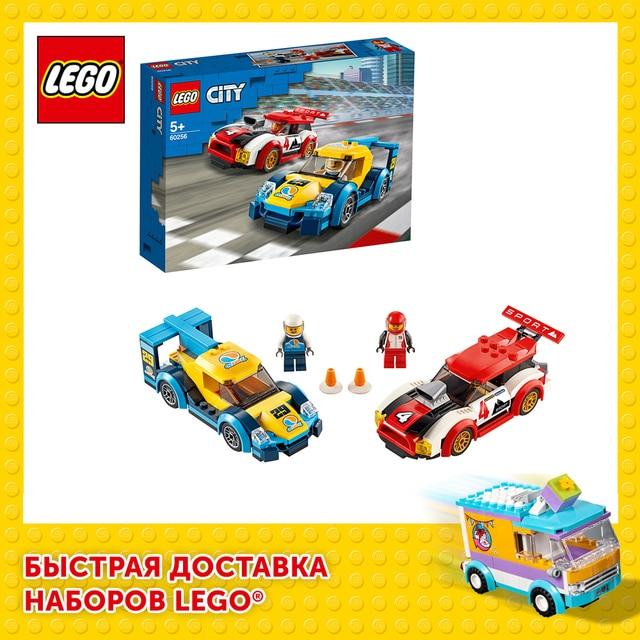 Конструктор LEGO City Nitro Wheels Гоночные автомобили 1