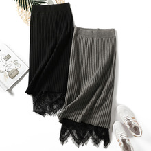 Knitted Lace New Style Women's Clothing Skirt Autumn And Winter Women's Mid-length And Winter Skirt One-step Skirt Two Side