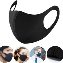 Hot Nano-polyurethane Black Mouth Mask Anti Dust Mask Activated Carbon Windproof Mouth-muffle Bacteria Proof Flu Face Masks