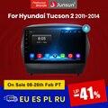 Автомагнитола Junsun V1 pro 2G + 128G Android 10 для ix35 Hyundai Tucson 2 2009-2015, автомагнитола, мультимедийный видеоплеер, GPS, 2 din, dvd