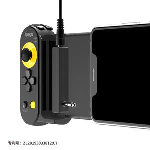 Image 3 - Ipega PG 9167 Wireless 4.0 Mobile Games Controller Joystick for iOS/Android Smart Phone Tablet PC
