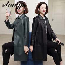 Women long pu leather single breasted jacket sleeve casual loose
