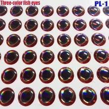 2019HOT ثلاثية الأبعاد الصيد إغراء عيون عيون الفضة دائرة إغراء عيون 1000 قطعة/الوحدة