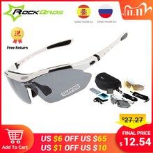 Caldo! RockBros occhiali da ciclismo polarizzati occhiali da ciclismo Sport allaria aperta Road Bike MTB occhiali da uomo occhiali TR90 occhiali 5 lenti