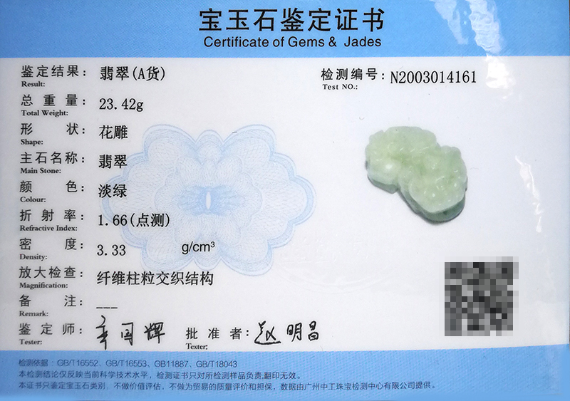 CYNSFJA véritable certifié naturel Grade A birman jadéite Fine bijoux amulette Pixiu Jade pendentif sculpté de haute qualité meilleurs cadeaux - 6