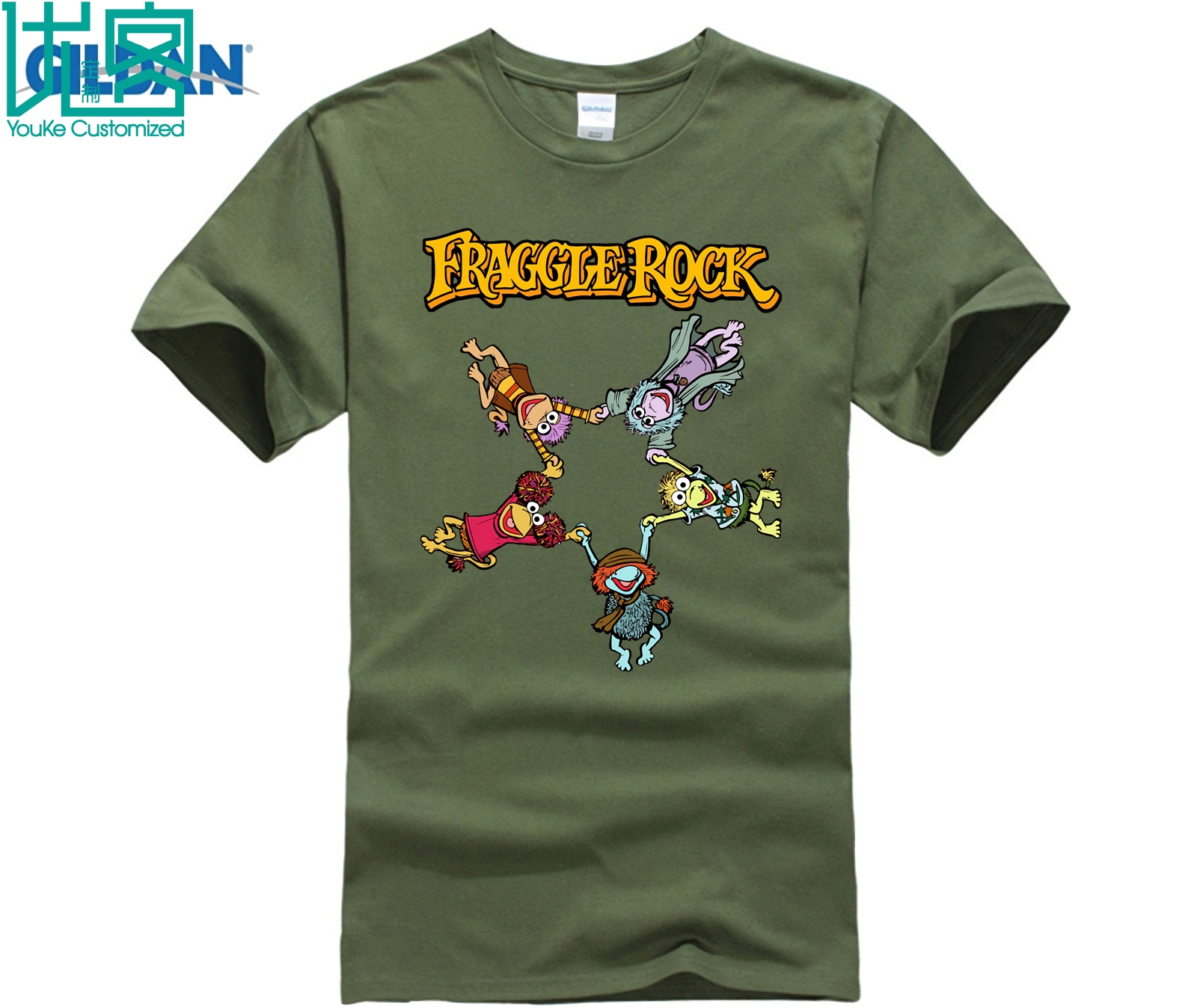 Fraggle Rock T-Shirt