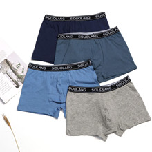 The Latest Fashion and Simple Men% 27s Underwear Pure Cotton Personality Comfortable and Breathable Shorts Men% 27s Letter Underwear