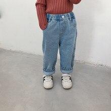 Новинка года; Зимние Детские утепленные джинсовые брюки в Корейском стиле; шикарная детская одежда; брюки унисекс; теплые джинсы для маленьких мальчиков и девочек