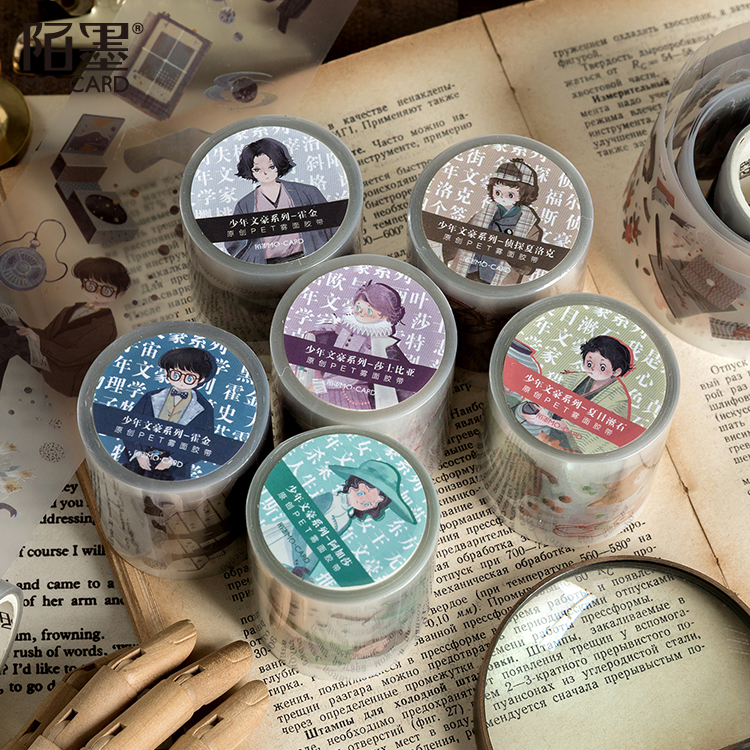 5cm Wide Retro Literary Characters Journal PET Washi Tape Decorative Shakespeare Adhesive Tape DIY Scrapbooking Sticker Label