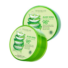 300g Natural Aloe Vera Smooth Gel Acne Treatment Face Cream for Hydrating Moist Repair After Sun