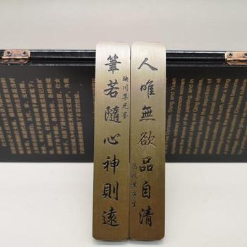 A pair of four treasures calligraphy gifts for study