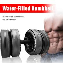 Water-Filled Dumbbell Fitness Equipment Convenient Water Inj