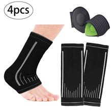 4pcs Foot Arch Support and Ankle Brace Elasticity Free Adjus