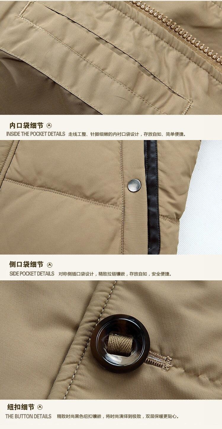 Зимние новые утолщенные большие шерстяные однотонные куртки с капюшоном и стоячим воротником теплые мужские молодежные повседневные пальто