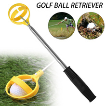 Golf Ball Picker Telescopic Golf Finder Automatic Locking Scoop Retriever Retracted Pick-up Training Aid Golf Ball Pick Up Tools