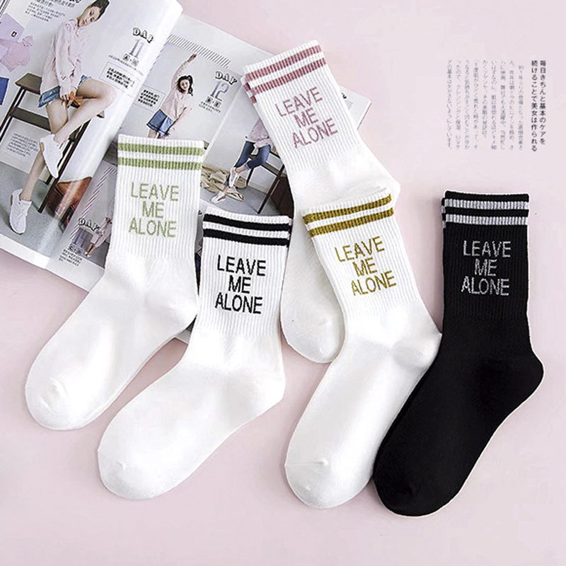 Fashion Funny Socks Women Harajuku Letter Embroidery Cotton Socks Casual Breathable Bright Color Silk Short Socks Meias Sox
