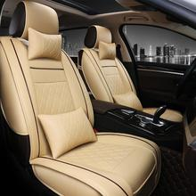 1pc Universal Car Seat Covers All Car Support Leather Pad Cushion Accessories Covers for Cars Automobile Seat Covers Cushion