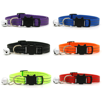 Reflective Nylon Dog Collar Safety Solid Buckle Pet Collar With Bell Adjustable Cat Puppy Collars Dogs Neck Strap Pet Supply image