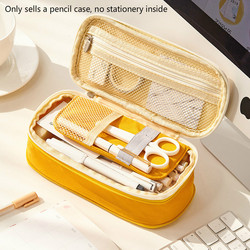 간단한 학생 편지지 가방/연필 케이스/학생 대용량 펜 케이스 연필 케이스/편지지/학교 용품