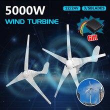1000 w 풍력 터빈 발전기 12 v 24 v 3/5 바람 블레이드 옵션 방수 충전 컨트롤러 가정 또는 캠핑에 적합