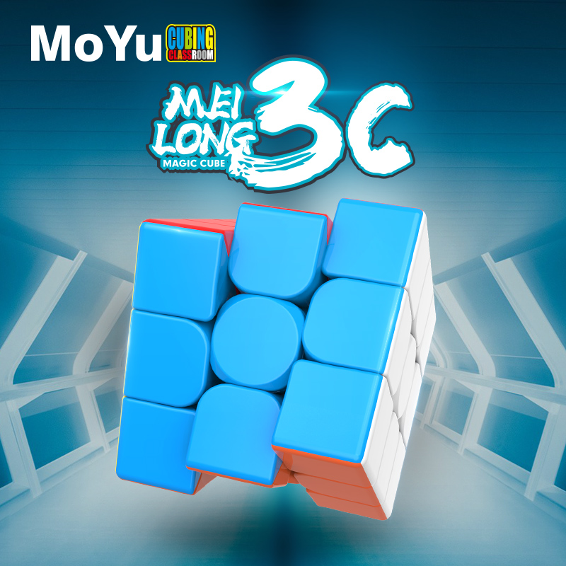 MoYu 3x3x3 Meilong 3C Magic Cube Stickerless Puzzle Cubes Professional Speed Cubo Magico Educational Toys For Students